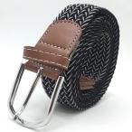伸縮ベルト 伸びるベルト メッシュベルト 白黒編み込み ウエストすっきり ゴルフラウンドに最適