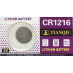 CR1216 リチウム ボタン電池 バラ1個
