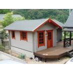 ●ルースB(ログ厚75mm)水廻りが付いて別荘、コテージに最適の8坪タイプのミニログハウスキット