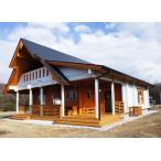ログハウス サーリ(ログ厚92mm)折れ屋根が印象的なコンパクト3LDKモデル