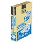 コクヨ スクラップブックD(とじこみ式) A4 中紙28枚 背幅25mm クラフト ラ-40NX4 1パック(4冊)