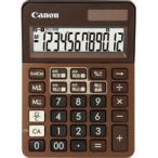 キヤノン 新・W税計算シリーズ LS-120WT-SL SOB 12桁 ミニ卓上サイズ ブラウン 9089B005 1台