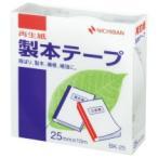 ニチバン 製本テープ 25mm×10m 白 BK-255 1巻