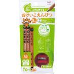トンボ鉛筆 Yo−i おけいこえんぴつセット 6B MY−PBE−6B 1パック(3本) (お取寄せ品)