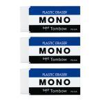 トンボ鉛筆 MONO消しゴム 大 JCA−311 1パック(3個)