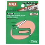 マックス ホビーホッチキス用ステープル針 100本連結×20個入 1208F 1箱