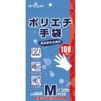 ショーワグローブ No.826 ポリエチ手袋 Mサイズ NO.826−M 1箱(100枚)