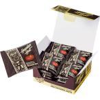 ハワイアンホースト マカデミアナッツチョコレート TIKIミニパック(1粒入) 1箱(16粒)