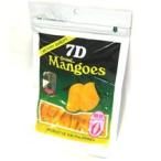 富士パックス 7D ドライマンゴー(チャック式) 70g FP−062 1袋