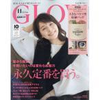 宝島社 GLOW(グロー) 定期購読 1年12冊 (継続) 1セット (メーカー直送)