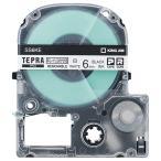 キングジム テプラ PRO テープカートリッジ キレイにはがせるラベル 6mm 白/黒文字 SS6KE 1個