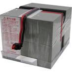 オムロン UPS交換用バッテリパック BN100S・150S・220S・300S用 BNB300S (お取寄せ品)