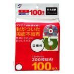イーサプライズ 封付 両面不織布ケース 白 EDS-100SLW 1セット(100枚)