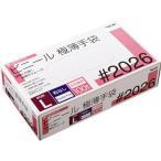 川西工業 ビニール極薄手袋 粉なし L #2026 1箱(100枚)
