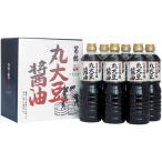 タケサン 小豆島特選丸大豆醤油 TMP−30 1L/本 1箱(6本)