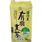 ひしわ 国内産有機麦茶ティーバッグ 10g 1パック(20バッグ)