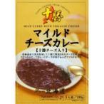 タンゼン・テクニカル・プロダクト 十勝マイルドチーズカレー 180g 1食