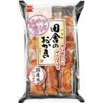 岩塚製菓 田舎のおかき まろやか醤油 1パック(9本)