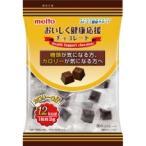 名糖 おいしく健康応援チョコレート 47g 1パック