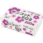 丸三産業 サニコットEQII 1パック(400枚:2枚×200包)(お取寄せ品)