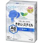 花王 ロリエ きれいスタイル 消臭AGデオドラント 1パック(62個)