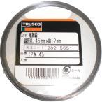 TRUSCO ピアノ線 太さ0.90mm×11m TPW-90 1巻 (お取寄せ品)