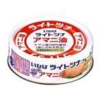いなば食品 ライトツナ アマニ油 70g 1缶
