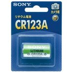 ソニー カメラ用リチウム電池 3.0V CR123A−BB 1個