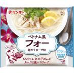 ケンミン食品 ベトナム風フォー(鶏がらスープ味) 68.9g