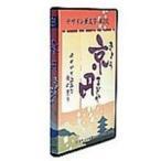 白舟書体 TrueTypeフォント デザイン筆文字シリーズ Vol.2 京円 1本