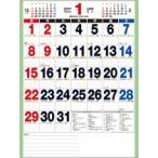 九十九商会 壁掛けカレンダー 日本の暦 2017年版 TK016−2017 1冊