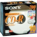 ソニー データ用CD�R 700MB 48倍速 ホワイトプリンタブル 5mmスリムケース 10CDQ80DPWS 1パック(10枚)