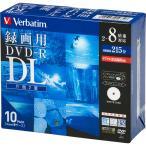 三菱ケミカルメディア 録画用DVD−R DL 215分 ホワイトワイドプリンタブル 5mmスリムケース VHR21HDSP10 1パック(10枚)