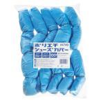 川西工業 ポリエチシューズカバー ブルー 4749 1パック(100枚)