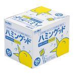 モルテン ハミングッド MHG50 1箱(50本)