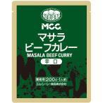 エム・シーシー食品 マサラビーフカレー 辛口 200g 1パック