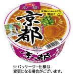 サンヨー食品 サッポロ一番 旅麺 京都 背脂醤油ラーメン 1ケース(12食)