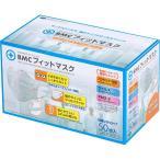 ビー・エム・シー BMCフィットマスク 3層式 レギュラー 1箱(50枚)