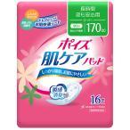 日本製紙クレシア ポイズパッド スーパー 1パック(16枚)