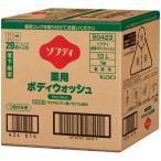 花王 ソフティ 薬用ボディウォッシュ 10L 1個 (お取寄せ品)