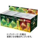 伊藤園 よく出るおいしいプレミアムティーバッグ アソート3種 1箱(60バッグ)
