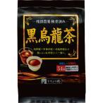 ますぶち園 黒烏龍茶ティーバッグ 4g 1袋(54バッグ)