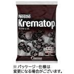 ネスレ クレマトップ ポーション業務用 4.3ml 1袋(50個)
