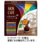片岡物産 モンカフェ ドリップコーヒー バラエティ7 1箱(45袋)