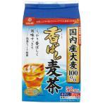 はくばく 香ばし麦茶 8g 1パック(52バッグ)