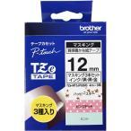 TZeテープ マスキングテープ3個セット 12mm ハッピースター/黒・ピンクドット/黒・ミントG/金 TZE−MT3JP02M3 3個(各色1個)