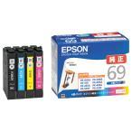 エプソン インクカートリッジ 4色パック IC4CL69 1箱(4個:各色1個)