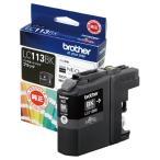 ブラザー インクカートリッジ 黒 LC113BK 1個