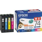 エプソン インクカートリッジ 4色パック IC4CL74 1箱(4個:各色1個)