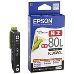 エプソン インクカートリッジ ブラック(増量) ICBK80L 1個